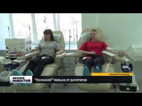 Кровь от депутатов   ВремяН   18 апреля 2016