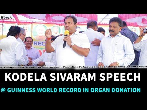 Kodela Sivaram Speech @ Guinness World Record in organ donation ll TT TV