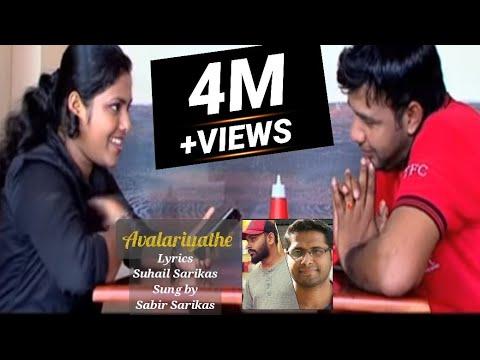 Avalariyathe  Saleem Kodathoor New Album HD  By Ashiyana's