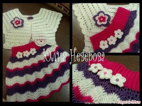 Crochet Baby Dress Crochet Cardigan Free Crochet Patterns 516