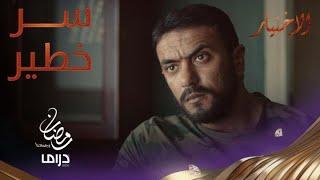 أمير الإرهاب يطلب من عشماوي التخلص من منسي.. خطة وسر