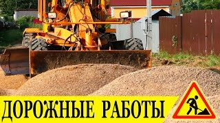 видео чернозем Воскресенск