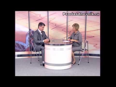 Солярий и псориаз. Видео