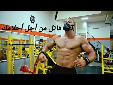 Hicham Mallouli - Fight For Your Dreams - Policeman Motivation