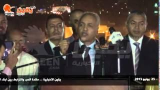 يقين   مصطفي بكري : المشير طنطاي رجل عظيم حافظ علي تماسك الدولة