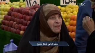الحلقة 6 - #الصدمة - الجنة تحت أقدام الأمهات .. ما هو العقاب الذى يستحقة العاق بأمه ؟