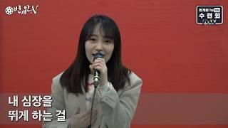 2월 17일 월요일 번개탄 유튜브 청소년 수련회2 김하…