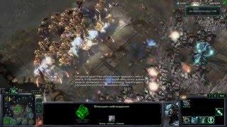 StarCraft 2 Tanks vs immortals | Жесть |