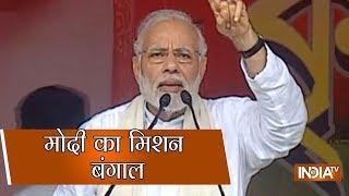 Bengal म म द न र क भगदड़ र ल म क सन क गड़बड़ MP3