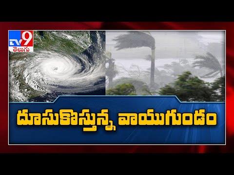 High Alert in Telangana, AP as heavy rainfall may cause floods - TV9