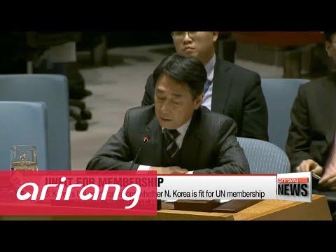S. Korea raises question about N. Korea's UN membership