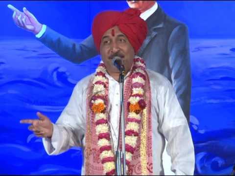 Sagara pran talamalala with meaning by Shri Charudatta Aphale
