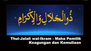 Asma Ul Husna  99 nama Allah dan makna lengkap