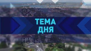ТЕМА ДНЯ. Эфир от 12.03.2019 (Горбачев; Головань)