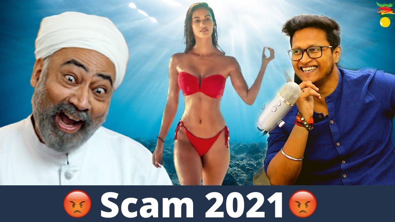 Scam 2021:- The Beginning | Samrat Ki Pathshala