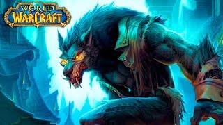 ВОЛКА НОГИ КОРМЯТ ► World of Warcraft