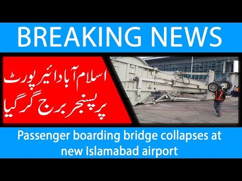 Passenger Boarding Bridge Collapses At New Islamabad Airport | 9 Oct 2018 | 92NewsHD