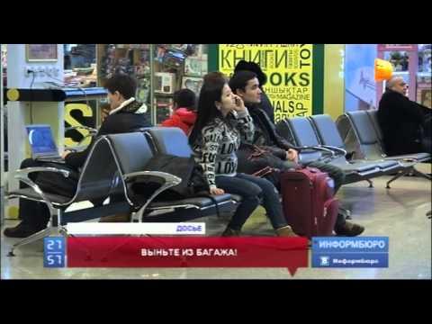 Новые правила воздушной перевозки багажа