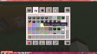 Как создать любую голову в Minecraft 1.7+