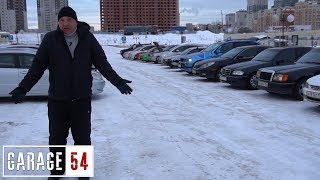 Заводим 20 Замёрзших Машин Без Аккумулятора
