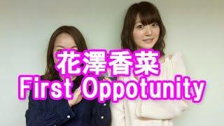 シンガーとしても活躍する人気声優・花澤香菜の魅力とは?