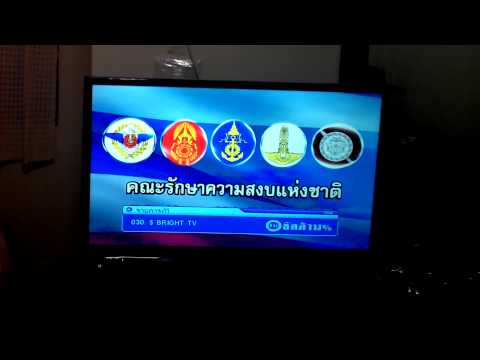 TV in Thailand during Coup