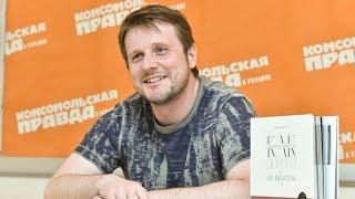 Солист Zurich Opera House Андрей Бондаренко о выступлениях за рубежом
