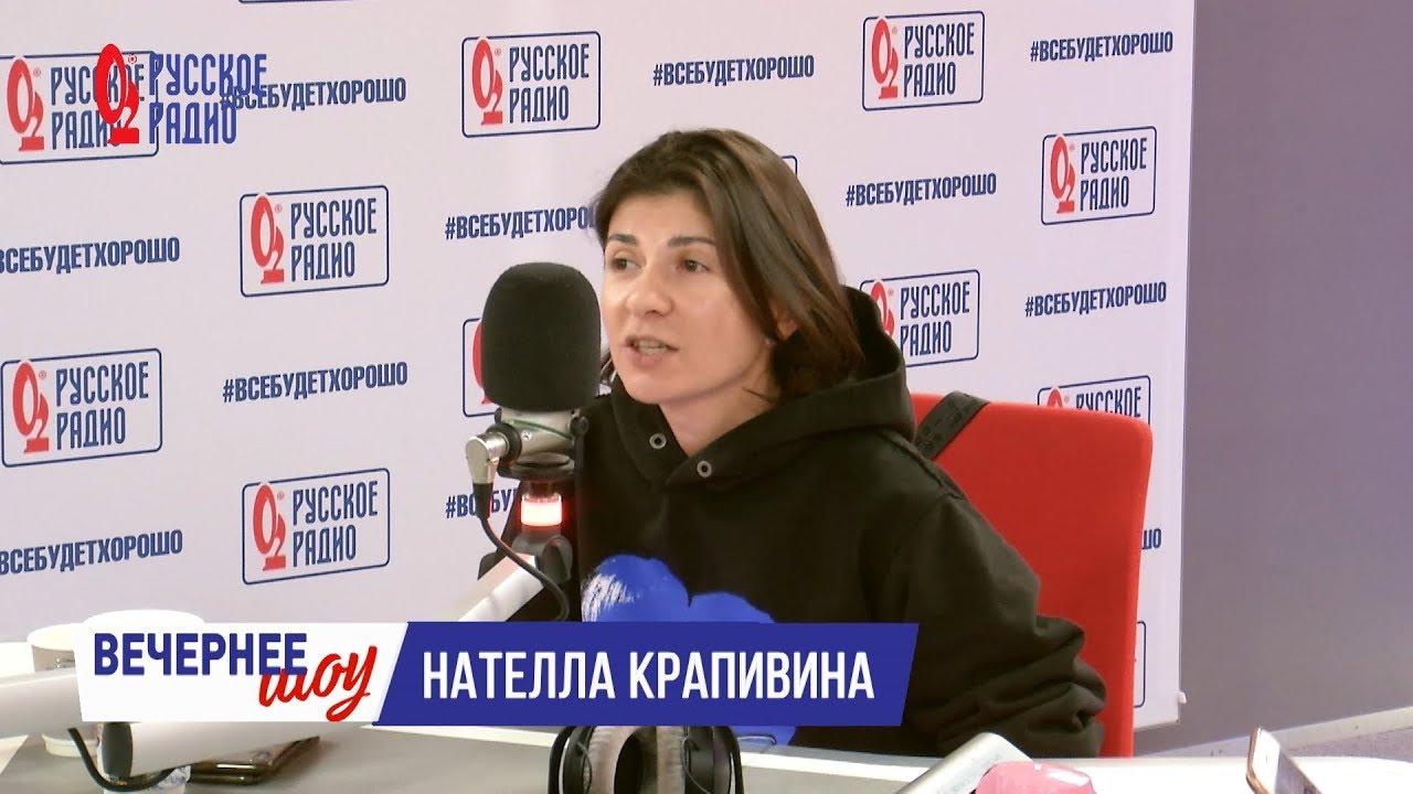 Нателла Крапивина в Вечернем шоу с Аллой | смотреть вечернее шоу