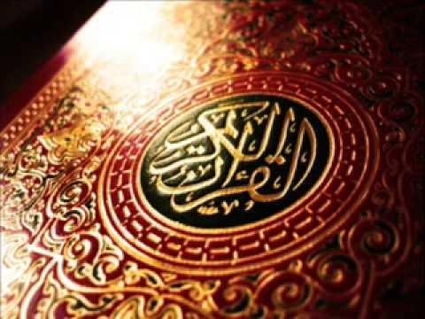 The Holy Quran Chapter 113 Al Falaq Daybreak