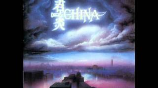 CHINA - Sign in the Sky (1989)