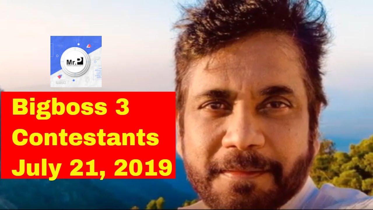 BigBoss Telugu season 3 contestants   July 21, 2019 Episode   9PM show