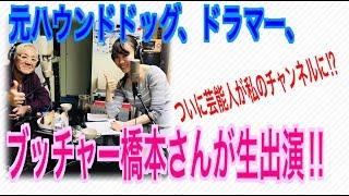 Welcome to my live streaming! ライブストリーミングへようこそ(^ ^) ◉...