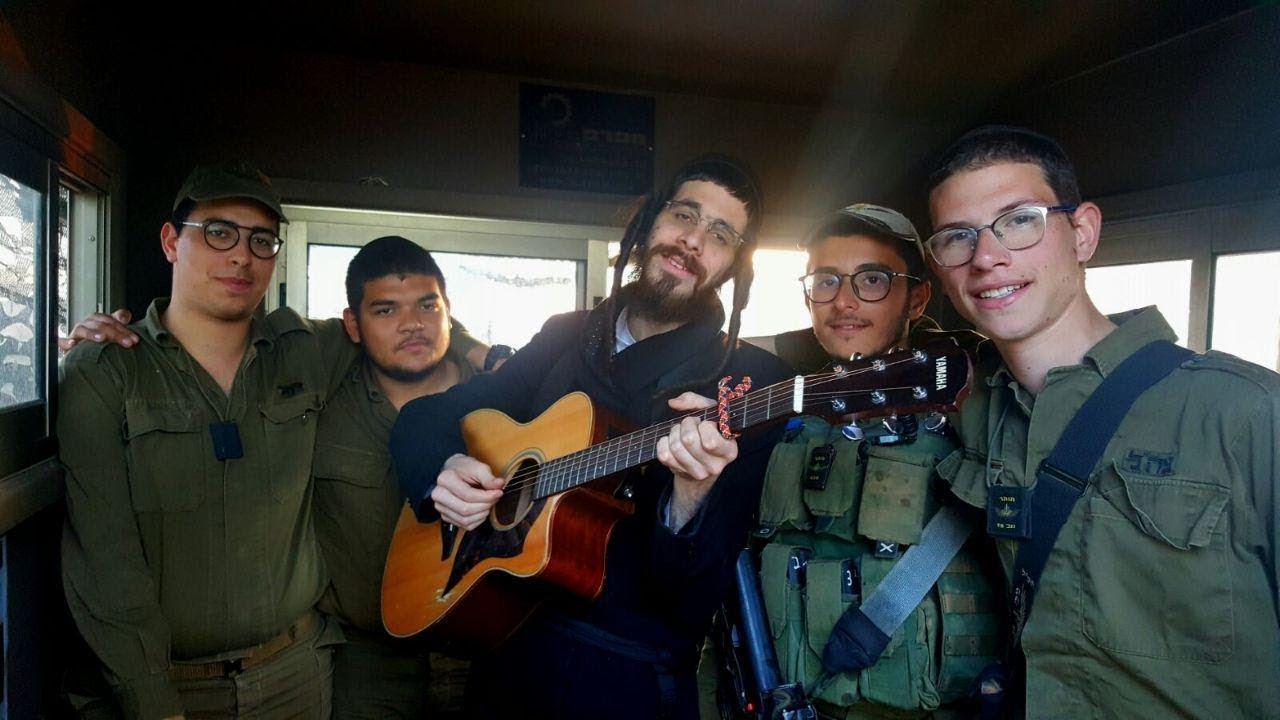 המשפיע ר' מענדל ראטה בפלוגה החרדית בחטיבת גבעתי - תומר - חנוכה תשעח   R' Mendel Roth