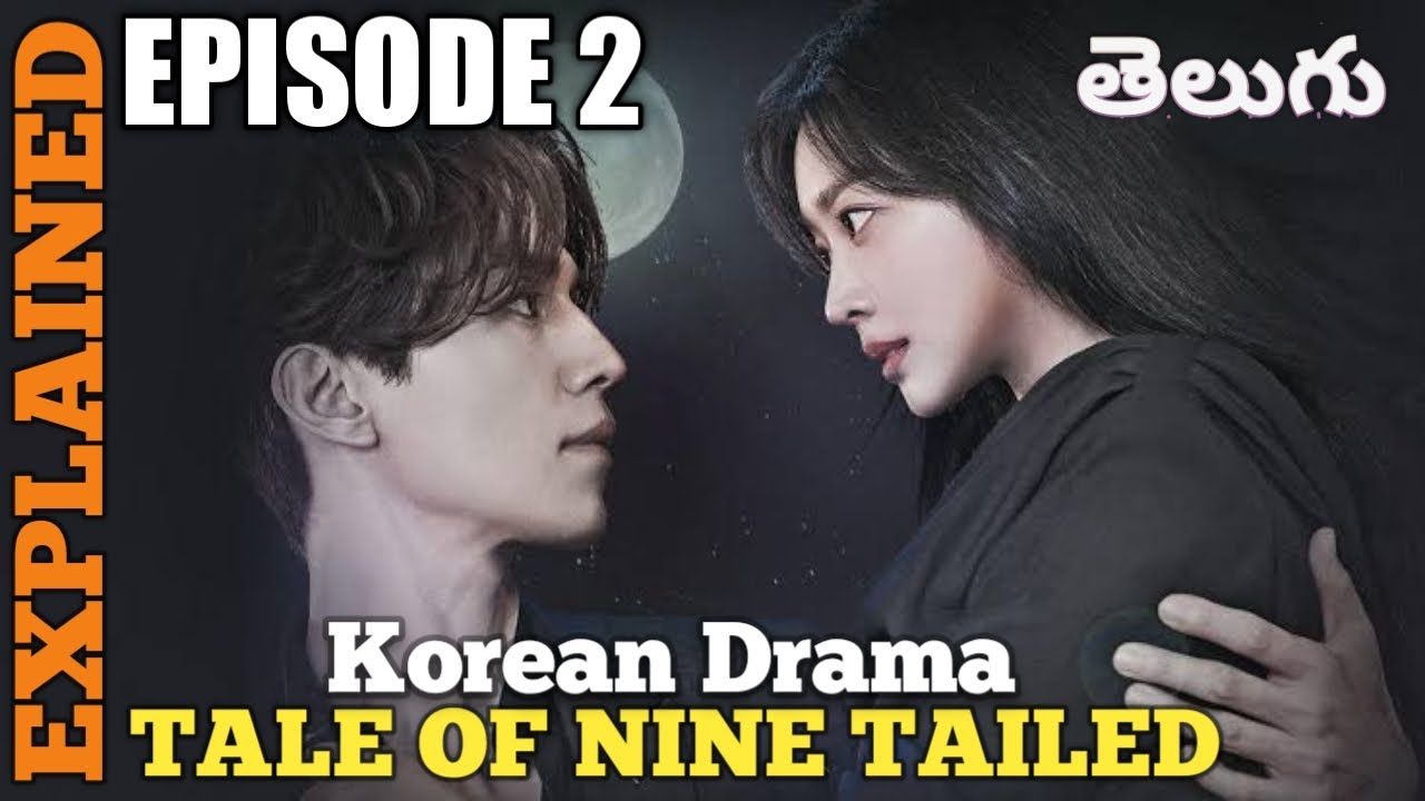 Download TALE OF NINE TAILED explaination in Telugu    Episode 2    korean drama    way to end