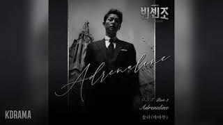 솔라(마마무)(Solar)(MAMAMOO) - Adrenaline (빈센조 OST) Vincenzo OST Part 3