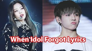When Idol Forgot Lyrics - Reaction of Idol and Fans | KNET