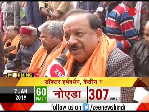 Eyeing world record, 5000-kg khichdi cooked at Ramlila Maidan