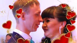 Свадьба клип
