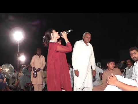 Aa Beh Ja Sade Kol Kal Asan Tur Wanjna - Zarka Ali Khan New Song