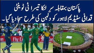 Pakistan vs Sri Lanka 3rd T20 - Preparations in Lahore 2017