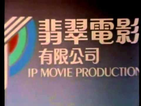 Hong Kong Movie Studios Idents 2013 Part 2