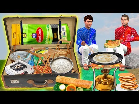 सूटकेस भोजन Suitcase Food Comedy Video हिंदी कहानिय Hindi Kahaniya