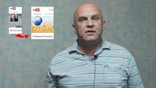 Канал Дмитрий Таран переезжает на Канал Глобальная Политика