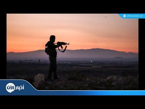 الاقتتال بين الفصائل في سوريا  - نشر قبل 4 ساعة