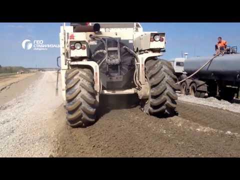 Стабилизатор грунтов и оснований TEREX RS600 в дорожном строительстве