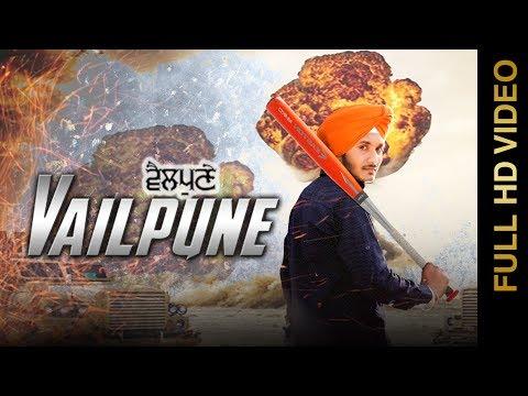 Vailpune (Full Video Song)   H S Walia   New Punjabi Songs 2017