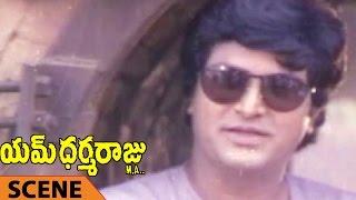 Mohan Babu & Surabhi Love Scene || M Dharmaraju MA Telugu Movie || Mohan Babu, Rambha