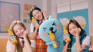 Gambar cover TWICEの新曲「HAPPY HAPPY」起用CMが解禁!キュンキュンポーズがキュートすぎる