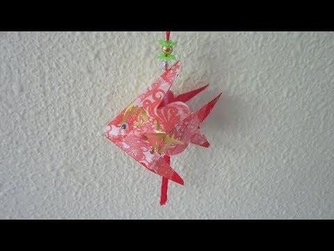CNY TUTORIAL NO. 57 - HONGBAO TWIN FISH