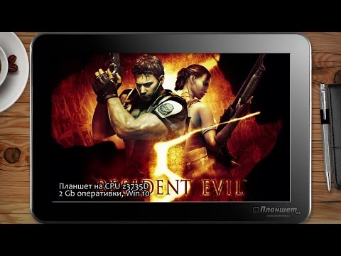 ИГРЫ НА WINDOWS ПЛАНШЕТЕ / Resident Evil 5 / on tablet pc game playing test gameplay